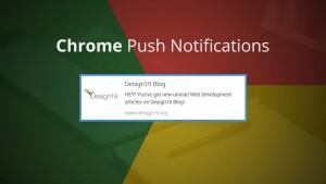 blog_push_chrome